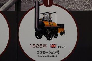 DSCF2550.JPG