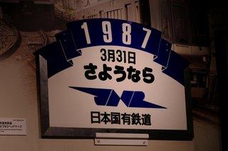 DSCF2639.JPG